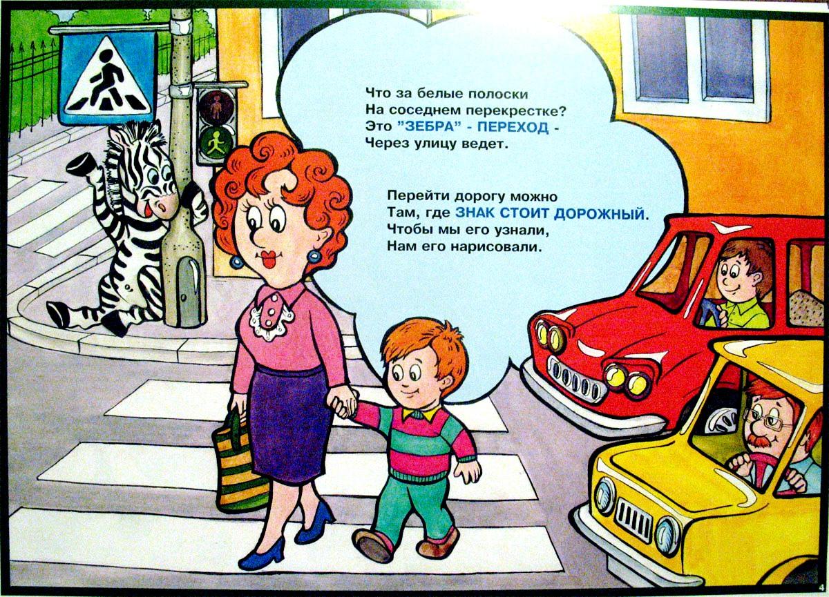 Дети в автомобиле рисунок